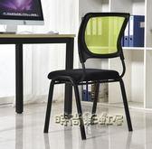 簡約弓形會議椅職員培訓辦公椅辦公室椅子靠背電腦椅麻將椅辦工椅「時尚彩虹屋」