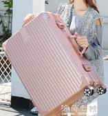 行李箱女網紅ins潮拉桿箱萬向輪20小型密碼旅行皮箱子24寸男學生 雙十二全館免運