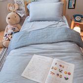 天絲床組 藍色波光 Q4雙人加大薄床包與兩用被四件組(40支)  100%天絲 棉床本舖