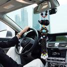男女保平安符吊墜高檔車載后視鏡葫蘆掛件 YX2106『美鞋公社』