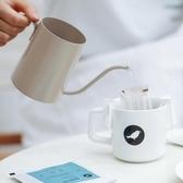 咖啡壺三頓半/NEWBALANCE掛耳咖啡手沖壺細長嘴不銹鋼咖啡壺400mlLX爾碩