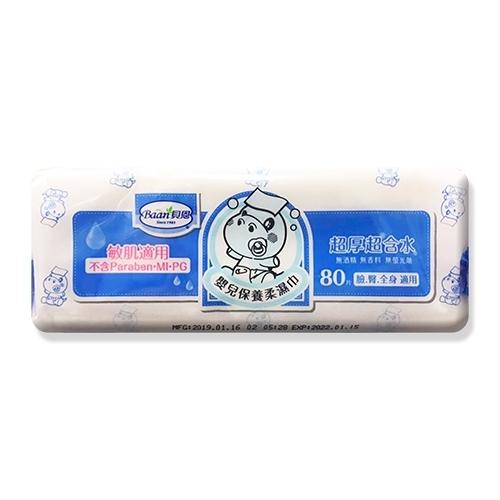 貝恩 BAAN 嬰兒保養柔濕巾-無香料80抽*3包*8串(箱購)(南六代工)[衛立兒生活館]