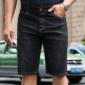 男短褲休閒褲子 薄款超大碼高腰直筒寬松加肥加大號短褲牛仔褲5五分褲《印象精品》t1393