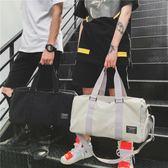 健身包男旅行袋手提帆布大容量【奇趣小屋】