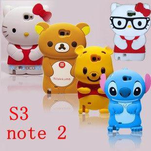 現貨免運 三星note4 Note 2 N7100 /S3 I9300/  /S2 i9100 /S4 i9500 / iphone 5 /SONY LT26I 可愛小熊手機套