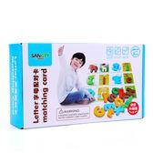 木制兒童字母拼圖配對玩具識字卡認知學習卡拼圖幼兒園教具早教班