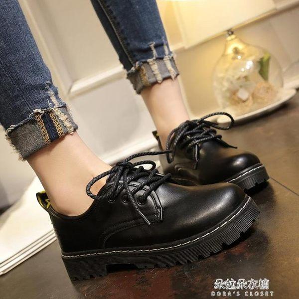 娃娃鞋 ins秋季小皮鞋女英倫風新款復古百搭學生黑色粗跟繫帶單鞋潮  朵拉朵衣櫥