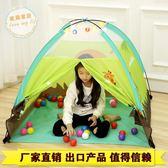 兒童帳篷兒童帳篷室內外玩具游戲屋公主寶寶過家家女孩折疊大房子海洋球池