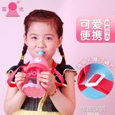 兒童水杯隨手杯防摔可愛卡通吸管杯塑料幼兒園夏季小學生杯子 韓語空間