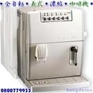 義式全自動濃縮咖啡機東龍牌(901)【3...