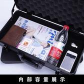 工具箱 手提式鋁合金密碼工具箱儀器設備箱安全箱子家用多功慧大號小中號LX 智慧e家