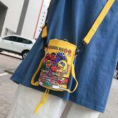 水桶包新款童趣芝麻街系列側背包女手提包零錢包迷你水桶包小黃包情侶款  初語生活