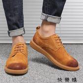 好康618 版潮流男士皮鞋英倫百搭板鞋潮鞋