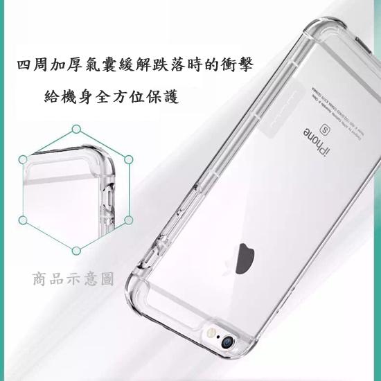 【氣墊空壓殼】Sony Xperia XZs G8232、XZ F8331/F8332、XR 防摔氣囊輕薄保護殼/防護殼手機軟殼/透明殼