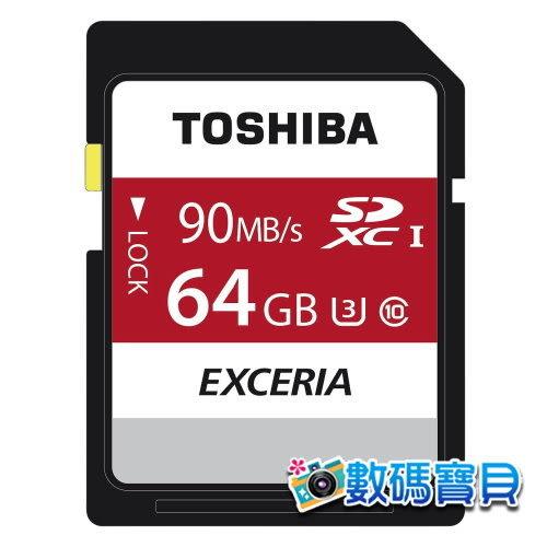 【日本製,免運費】 東芝 Toshiba EXCERIA 64GB SDXC N302 U3 記憶卡(讀取90MB/s、富基公司貨) SDHC 64g