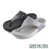 U25-26661  女款厚底夾腳拖鞋 七彩精緻水鑽厚底夾腳拖鞋【GREEN PHOENIX】