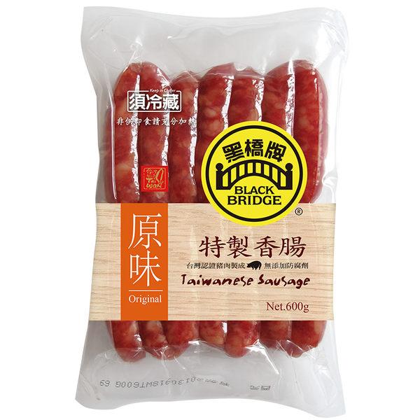 【黑橋牌】一斤原味香腸 - 真空包裝