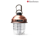 Barebones 吊掛式營燈Beacon LIV-295.296.297(18) / 城市綠洲(營燈、燈具、USB充電)