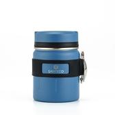 *SANTECO-KOGE 悶燒罐 500ml 海洋藍-生活工場