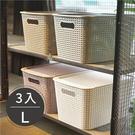 收納籃 籃子 置物籃 收納盒 簍空盒【Z0258-A】韓系簍空格紋收納盒L(附蓋)3入 韓國製 收納專科