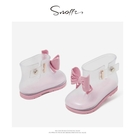 女童防滑防水雨鞋寶寶時尚公主雨靴可愛蝴蝶結水鞋兒童 洛小仙女鞋