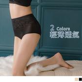 《VB0365》加大尺碼高腰收腹緹花塑身褲/內褲 OrangeBear