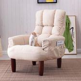 懶人沙發 日式懶人沙發布藝單人沙發椅折疊懶人椅躺椅電腦電視椅jy【店慶好康八折搶購】