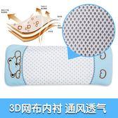 幼兒頭枕出生頭部多功能嬰兒枕初生兒新生兒定型枕矯正器頭型蕎麥  極客玩家