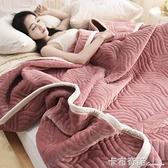 毛毯加厚珊瑚絨毯子薄被子蓋毯法蘭絨冬季空調毯午睡毯單雙人床單 HM