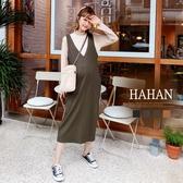 【HC5286】多色V領 雙口袋開衩吊帶裙