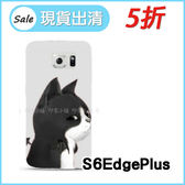 三星 S6 Plus Edge 手機殼 保護殼 全包 軟殼 貓咪 天使 惡魔