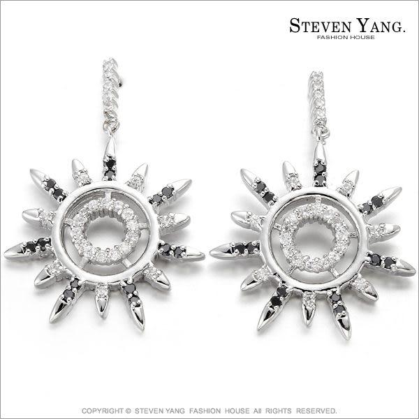 耳環STEVEN YANG正白K飾「普普陽光」耳針式 民族風格 *一對價格* 兩款任選