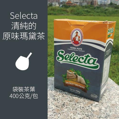 1包xSelecta清純的原味瑪黛茶(馬黛茶)[袋裝茶葉]400G/包@ 賣瑪黛茶啦XD