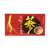 昊之蔘人蔘茶禮盒376G