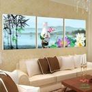 【優樂】無框畫裝飾畫客廳三聯掛畫壁畫臥室風景荷花瓶