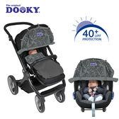 荷蘭DOOKY-抗UV萬用推車遮陽罩-鉛灰叢林