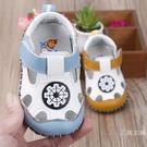 兒童鞋夏季裝寶寶學步鞋防滑軟底包頭嬰幼涼鞋男0-1-2歲男童女公主