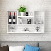 墻上置物架墻壁面客廳臥室廚房吊櫃桌簡約電視背景墻裝飾架隔板掛WY【快速出貨】