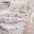 加大雙人床包夏日涼被四件組 【 DR2015 PUSSY 】  230織天絲™萊賽爾 台灣製 OLIVIA