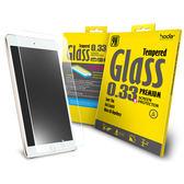 【hoda官方賣場】【iPad Mini4】2.5D高透光滿版9H鋼化玻璃保護貼