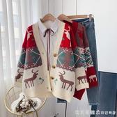 圣誕小鹿毛衣開衫女秋裝寬松韓版2020年新款復古針織外套潮 美眉新品