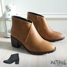 短靴 素面簡約短靴 MA女鞋 T5629...
