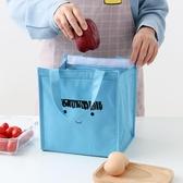 加厚鋁箔保溫袋便當袋帆布大號帶飯的手提袋女拎防水飯盒袋保溫包 沸點奇跡