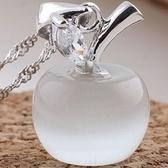 925純銀項鍊貓眼石-蘋果造型迷人韓國流行銀飾女墜飾2色73y79【巴黎精品】