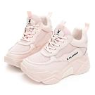 PLAYBOY Vintage 內增高 兔兔老爹鞋-粉(Y6801)