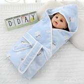 嬰兒抱被包巾柔軟純棉被子新生兒包被嬰幼兒用品寶寶襁褓cp825【野之旅】