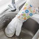 廚房耐用型洗碗手套 竹纖維不沾油刷碗神器 防水加絨家務清潔手套