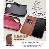 ASUS I006D ZenFone8 ZS590KS《荔枝紋三卡夾層磁扣皮革皮套》側掀翻蓋可立支架手機套書本保護殼外殼