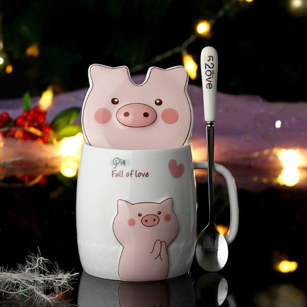 情侣水杯大容量创意陶瓷猪猪杯子少女可爱马克杯带盖勺家用咖啡杯