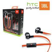 HTC JBL J22a-h 耳道式耳機(原廠公司貨)[分期0利率]